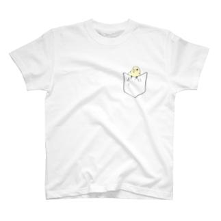 ひょこっとサザナミインコ【クリームイノ】 T-shirts