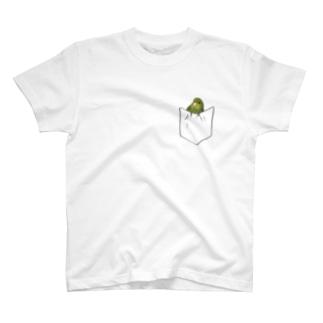 ひょこっとサザナミインコ【オリーブ】 T-shirts