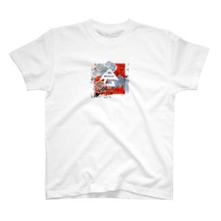 会津の里寺グッズMark T-shirts