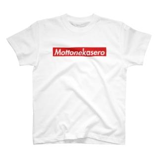 mottonekasero T-shirts