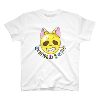 くそきつね T-shirts