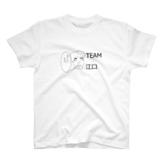江口シャツ T-shirts