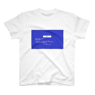 やる気例外シリーズ T-shirts