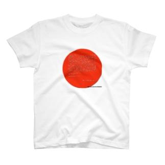 愛の告白してみよう? T-shirts