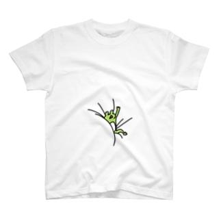 お腹にめり込むカエル T-shirts