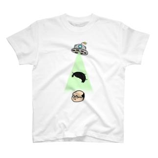 とらないで T-shirts