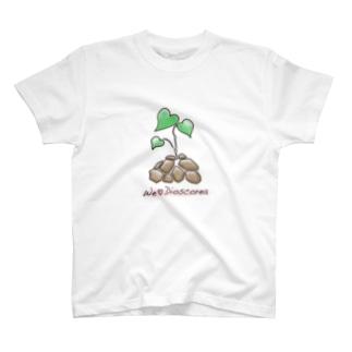 We ♡ Dioscorea T-shirts