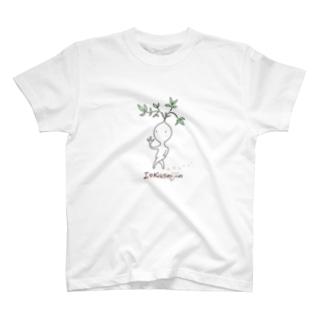 I ♡ Kaseijin T-shirts