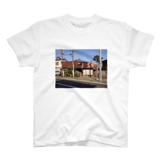坂口安吾小田原滞在時住居 T-shirts