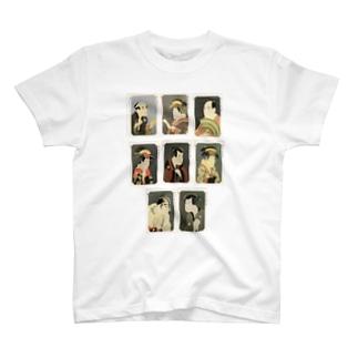 写楽E T-shirts