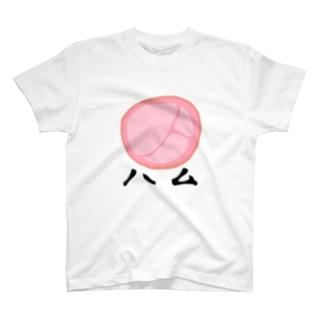 ハムTシャツ T-shirts