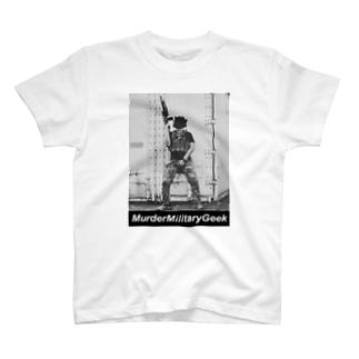 MurderMilitaryGeek T-shirts