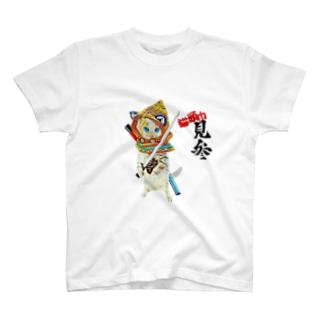 猫頭巾 見参 T-shirts