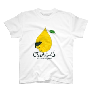 マキシトぴっちゃん T-shirts