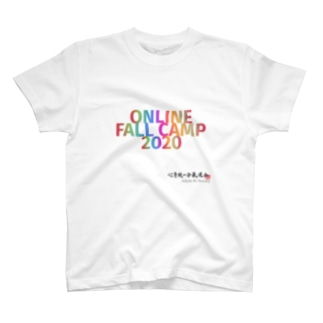 Online Fall Camp 2020① T-shirts