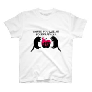 毒リンゴはいかが? レッド T-shirts