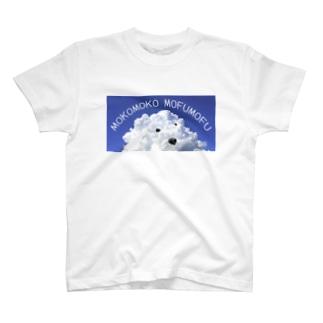 MOKOMOKO MOFUMOFU-2 T-shirts