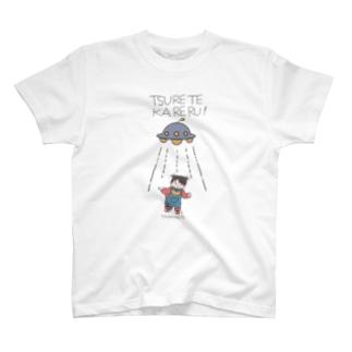 UFOと女の子(色付) T-shirts