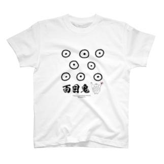 どうめき/モノクロ 目玉 T-shirts