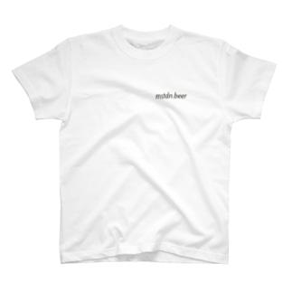 mstdn.beer T-shirts