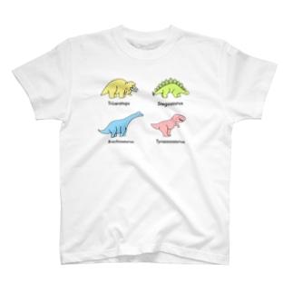 きょうりゅうくん集合 T-shirts