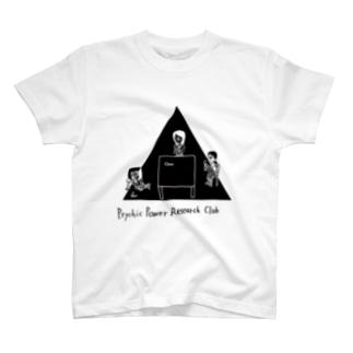 超能力研究部ピラミッドパワー T-Shirt