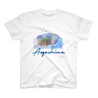 青ヶ島  T-shirts