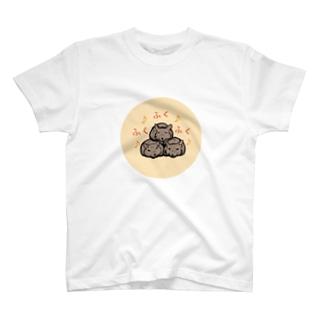 デグーふくふくふく T-Shirt