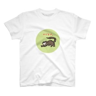 モモンガのびます。 T-Shirt