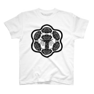 【疫病退散】七鬼神封じ T-shirts