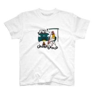 chomocamp T-shirts