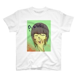 欠伸人間 T-shirts