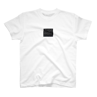 聖書ヘブライ語単位請願ロンT T-shirts