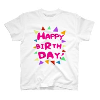 たんじょうびおめでとう T-shirts