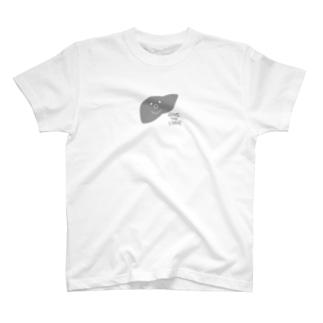 肝臓を守ろう/グレー T-shirts
