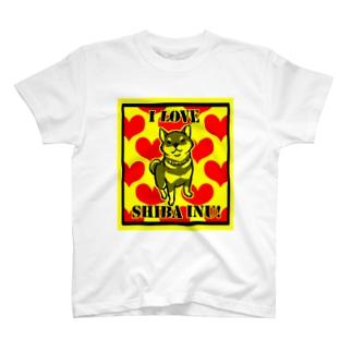 I LOVE SHIBA INU ! 黒柴 Tシャツ