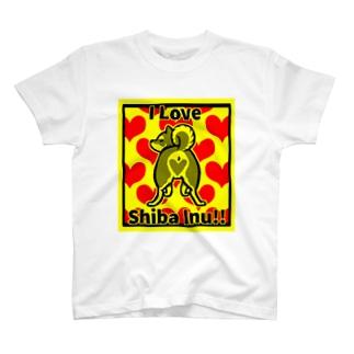 I Love Shiba Inu!! 黒柴 Tシャツ