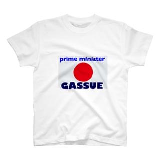ガースー T-shirts