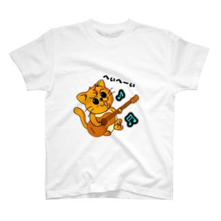 やんちゃなぺぇ助 T-shirts