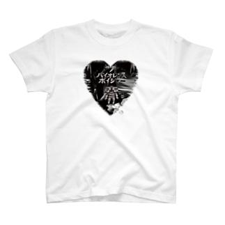 宇治茶×ASITA_PRODUCTS T-Shirt