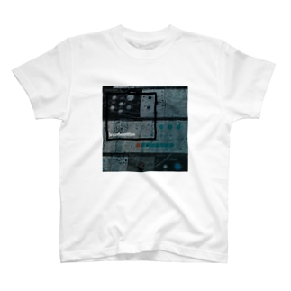 brain Repetition T-shirts