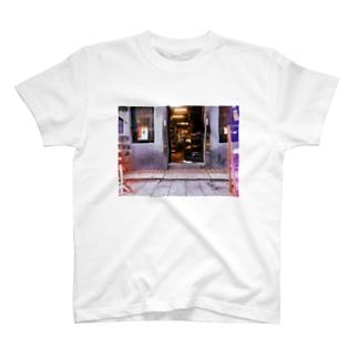 tainan dog T-shirts