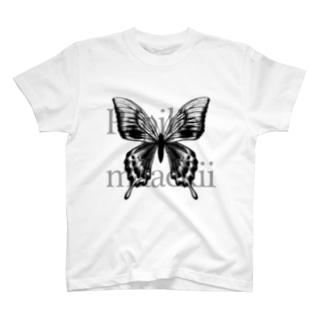 Papilio maackii T-shirts