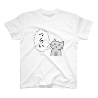 絶望のクリオネちゃん T-Shirt