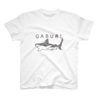 がぶりめじろざめ T-shirts