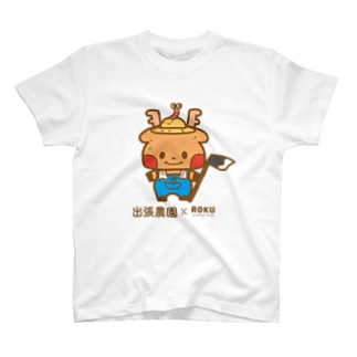 出張農園*ROKU T-shirts