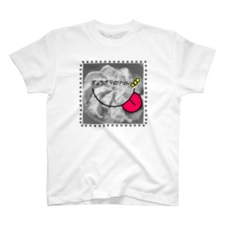 餃子テロリスト T-shirts
