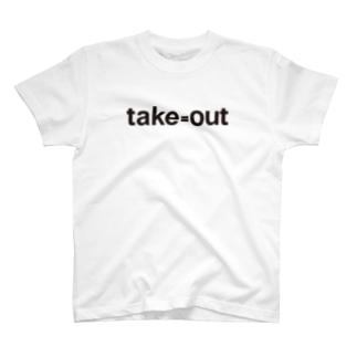 テイクアウト T-shirts