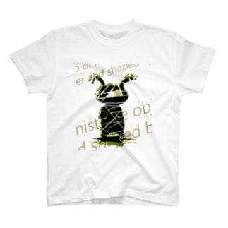 amrtbibsti T-shirts