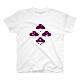 狂言「菌」 Tシャツ T-shirts